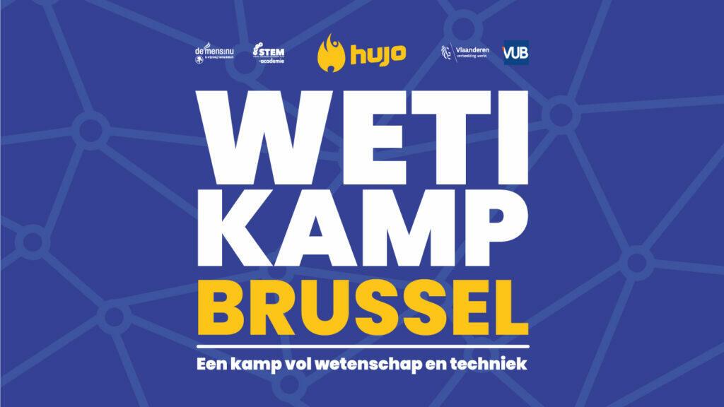 Wetikamp Brussel (VUB) 2021