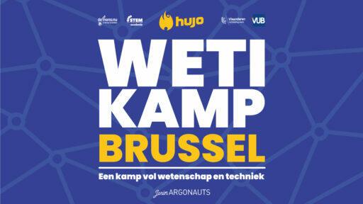 (geannuleerd) Wetikamp Brussel (VUB) 2021